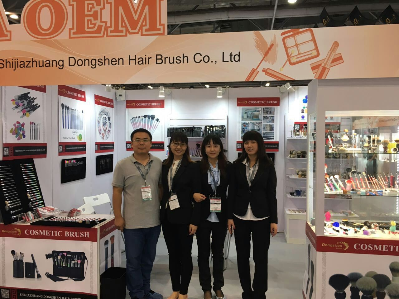 Cosmoprof Asia 2016 Shijiazhuang dongshen hair brush co ltd