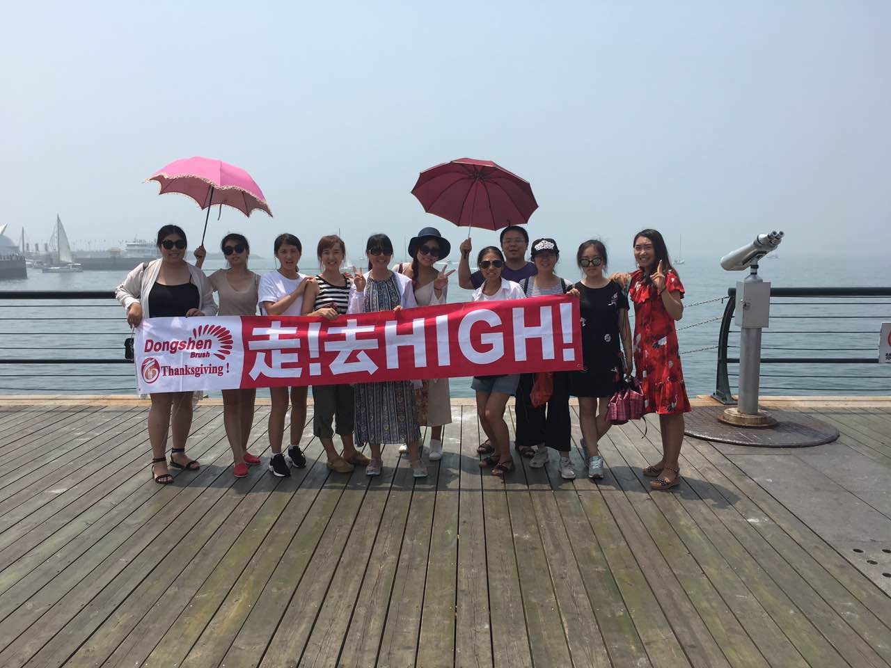 We went to the beautiful seaside city of Qingdao, China