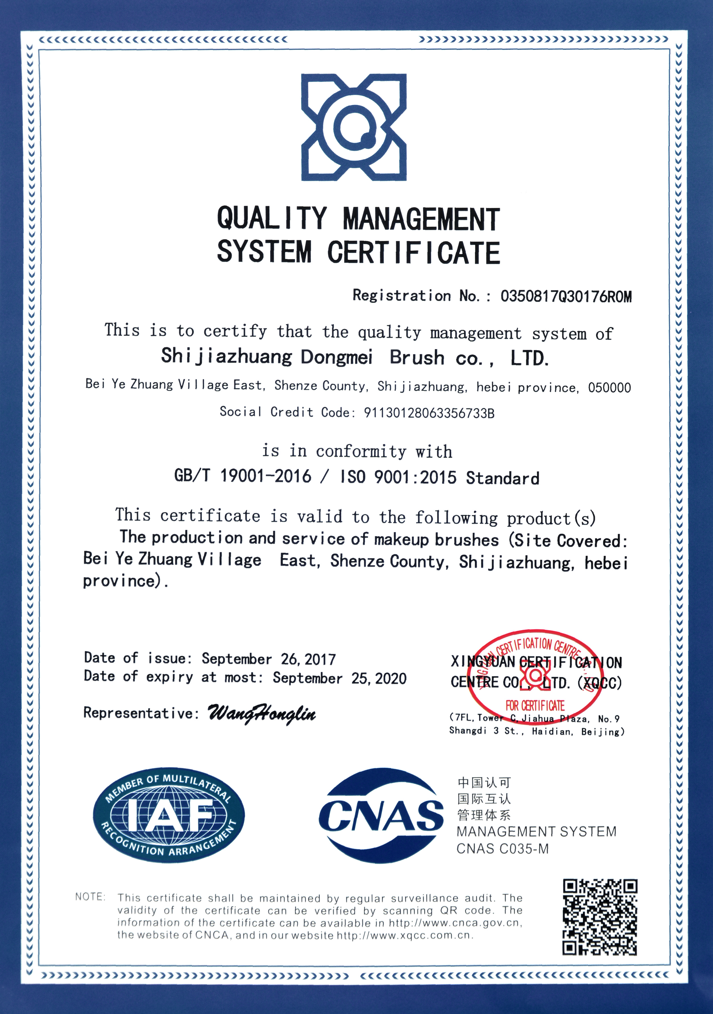 ISO9001--control the product quality and manage.
