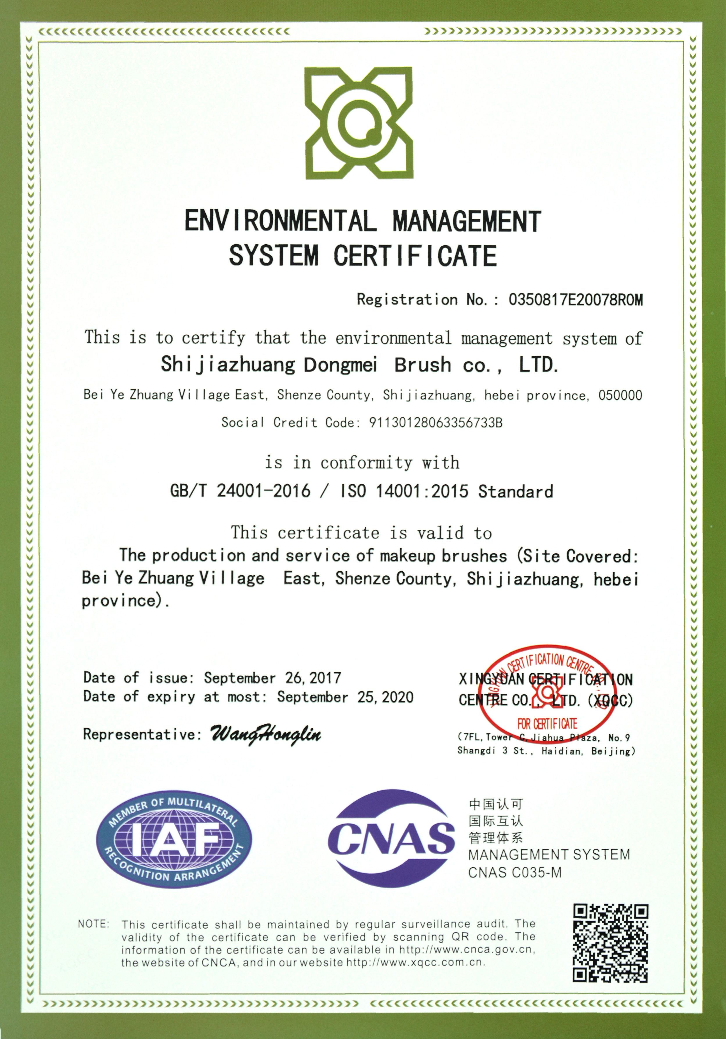 ISO14001--ENVIROMENTAL MANAGEMENT SYSTEM CERTIFICATE