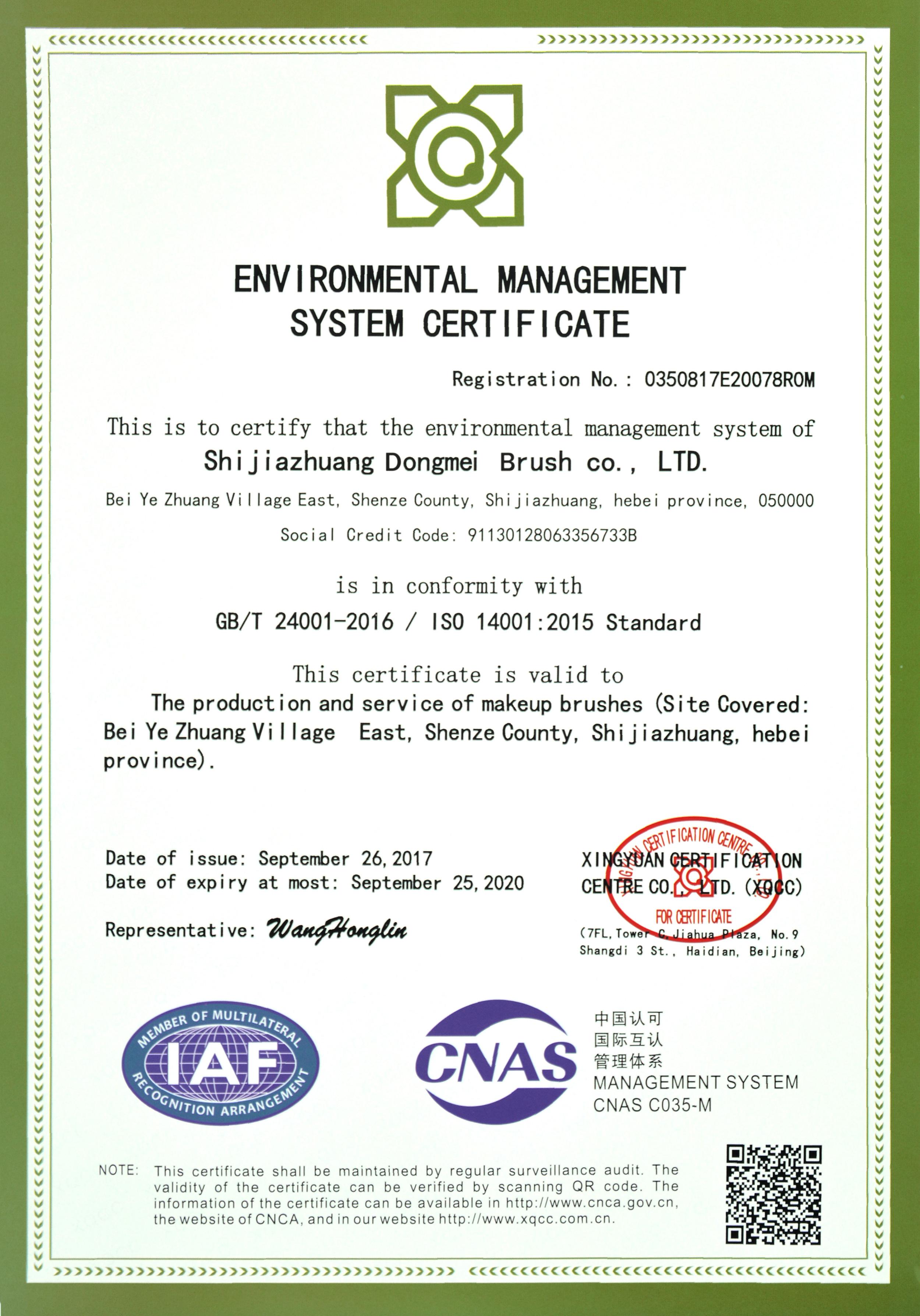 ISO14001--ENVIROMENTAL MANAGEMENT SYSTEM CERTIFICATE